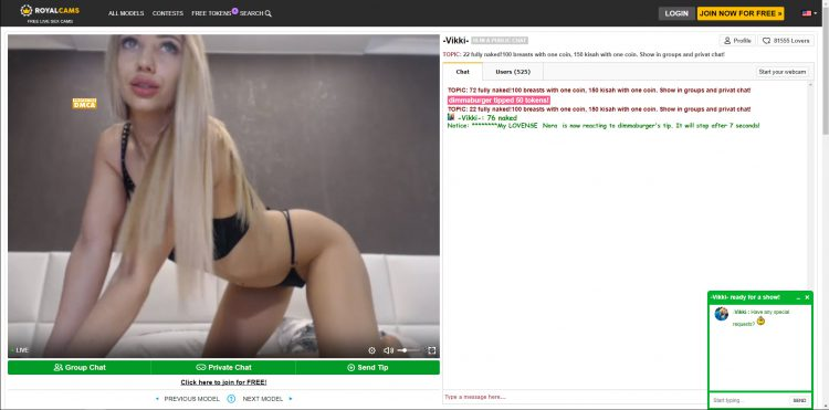 Free live private cams